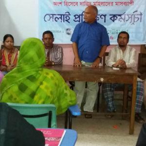 UGIIP-III প্রকল্পের আওতায় মাসব্যাপী সেলাই প্রশিক্ষণ কর্মসূচীতে বক্তব্য রাখছেন পৌরসভার নির্বাহী প্রকৌশলী জনাব মো: আবুল হোসাইন খান